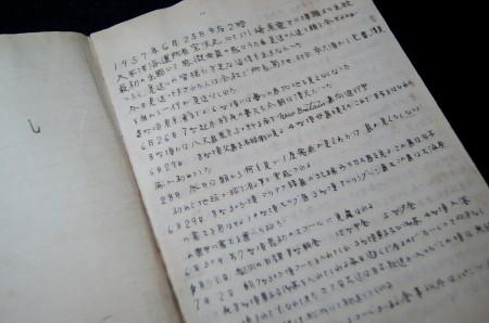 一冊のノート2_1.jpg